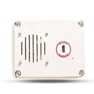 Radal CSA-FSW káblový, kombinovaný PIR detektor